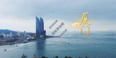 20210704养生堂视频和笔记:李灿东,祛湿,药食同源,津液,祛暑
