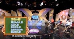 20210721X诊所视频和笔记:方泓,生姜,姜母鸭,瓜姜豆腐,大暑