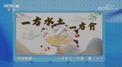 20210720健康之路视频和笔记:李军,椴树蜜,凉茶,菊花大麦茶