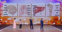 20210825养生堂视频和笔记:马少华,金亮,肿瘤的隐型推手