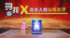 20210901养生堂视频和笔记:库洪安,张立宁,跌倒,肺部感染,骨折