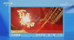 20210916健康之路视频和笔记:北京协和医院消化内科,结肠炎