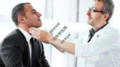 引起甲状腺结节的原因有哪些?武汉民生耳鼻喉医院在线咨询预约