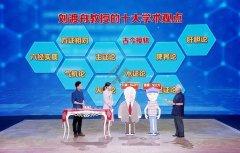 20211010养生堂视频和笔记:王庆国,张仲景,柴胡桂枝汤,小柴胡汤